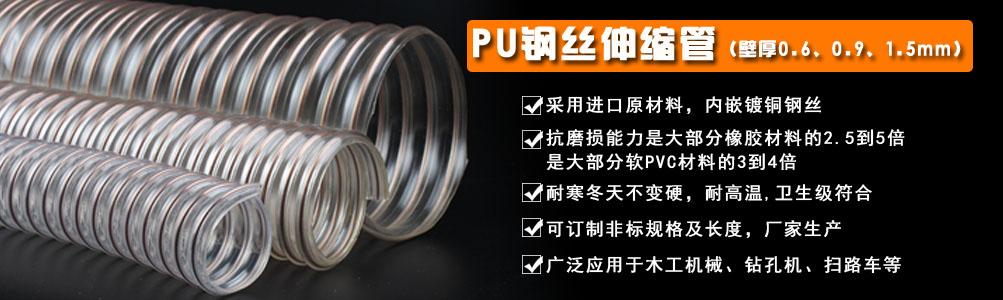耐磨工业吸尘管