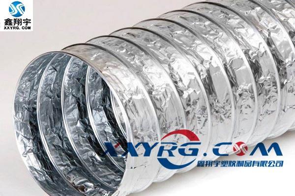 XXYRG0405铝箔管