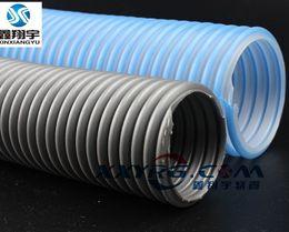 XXYRG0207吸尘波纹管